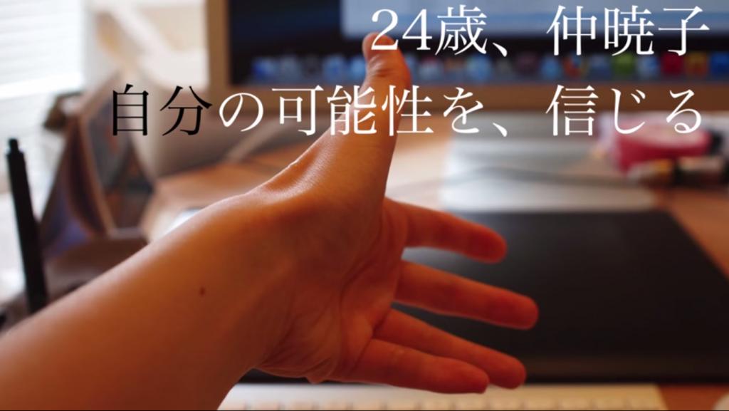 スクリーンショット 2014-07-19 16.32.04