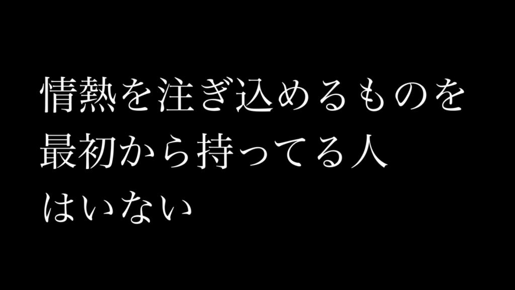 スクリーンショット 2014-07-19 16.32.42