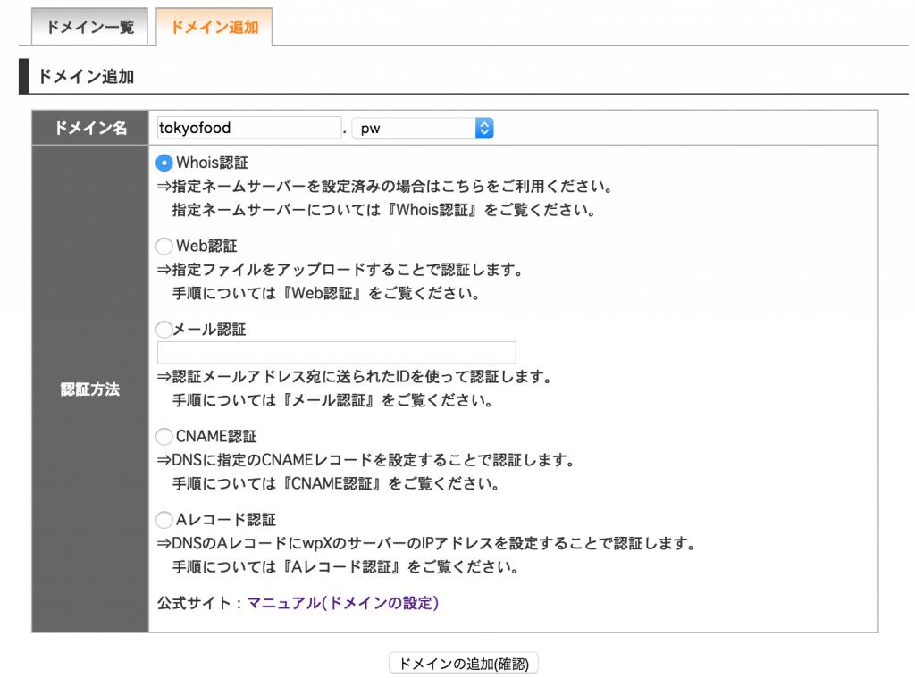 スクリーンショット 2015-03-01 13.29.10