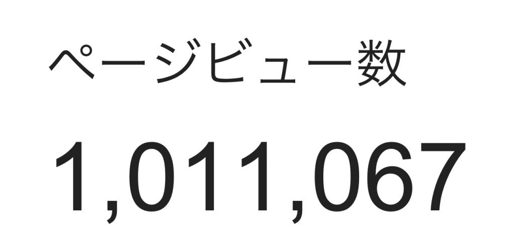 Screen Shot 2015-11-16 at 22.01.58