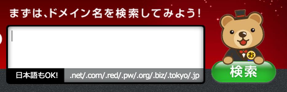スクリーンショット 2015-03-01 12.48.56