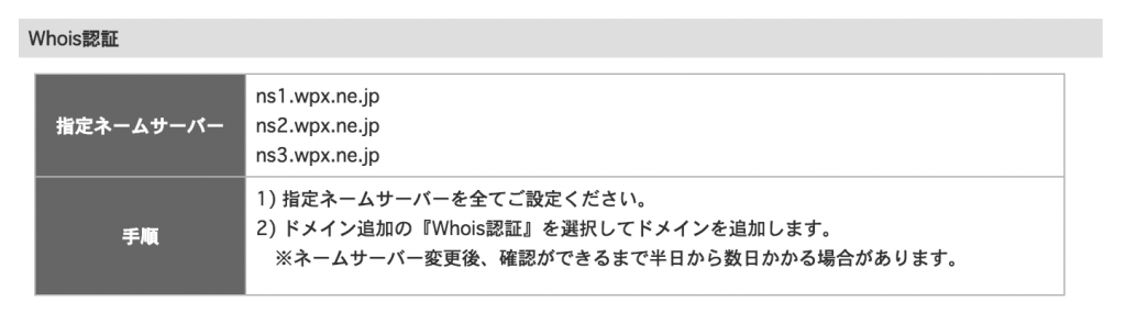 スクリーンショット 2015-03-01 13.31.50