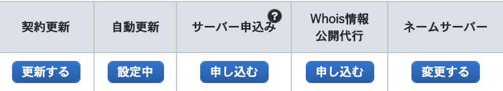 スクリーンショット 2015-03-01 13.34.41