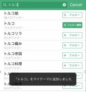 Screen Shot 2015-07-30 at 15.43.24